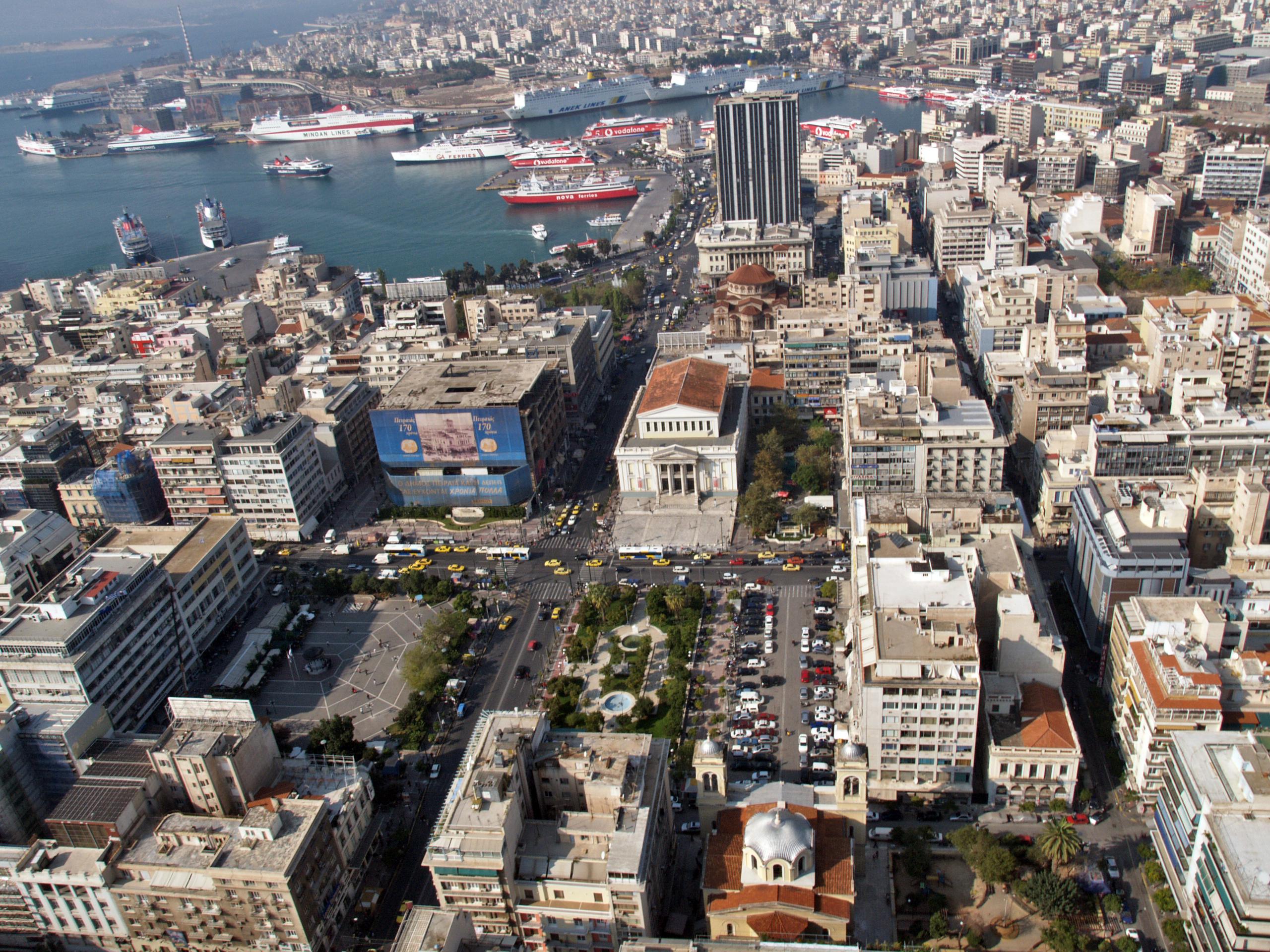 Image result for δήμοσ πειραιά